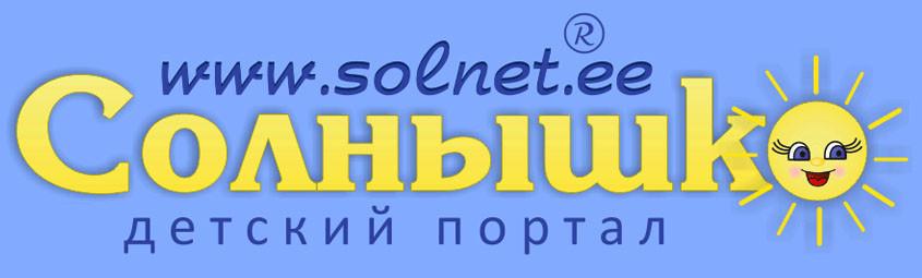 Kart_Det_portal_Solnyshko.jpg